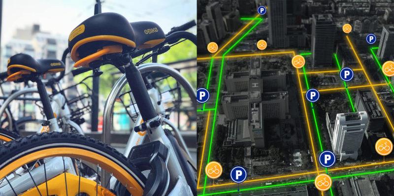 oBike全球首發智慧自行車停車點位讓你輕鬆找到停車位
