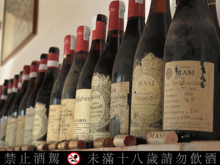 義大利Masi酒廠