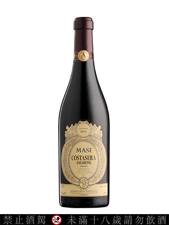 Costasera 亞瑪諾經典紅酒 2011 Amarone Della Valpolicella Classico Doc