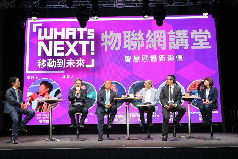 「WHATs NEXT!移動到未來」一奈米以後的世界長怎樣