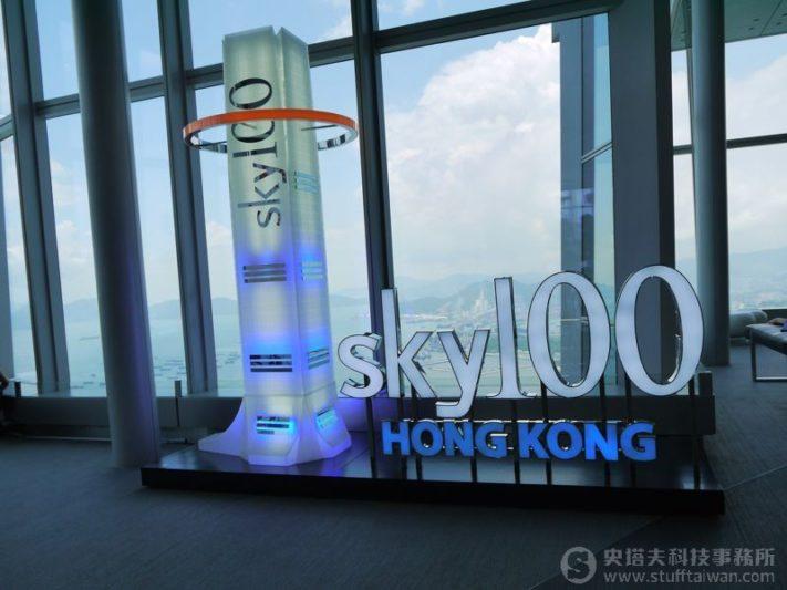 香港天際100照片
