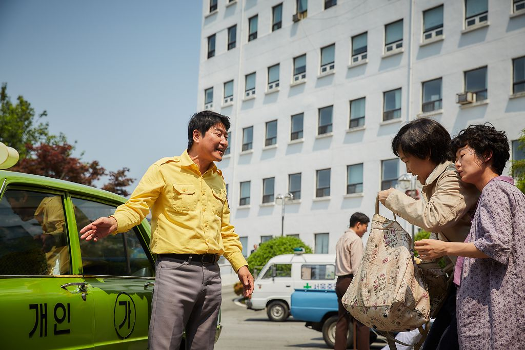 【我只是個計程車司機A Taxi Driver】觀後影評:讓人哭紅眼眶的好電影