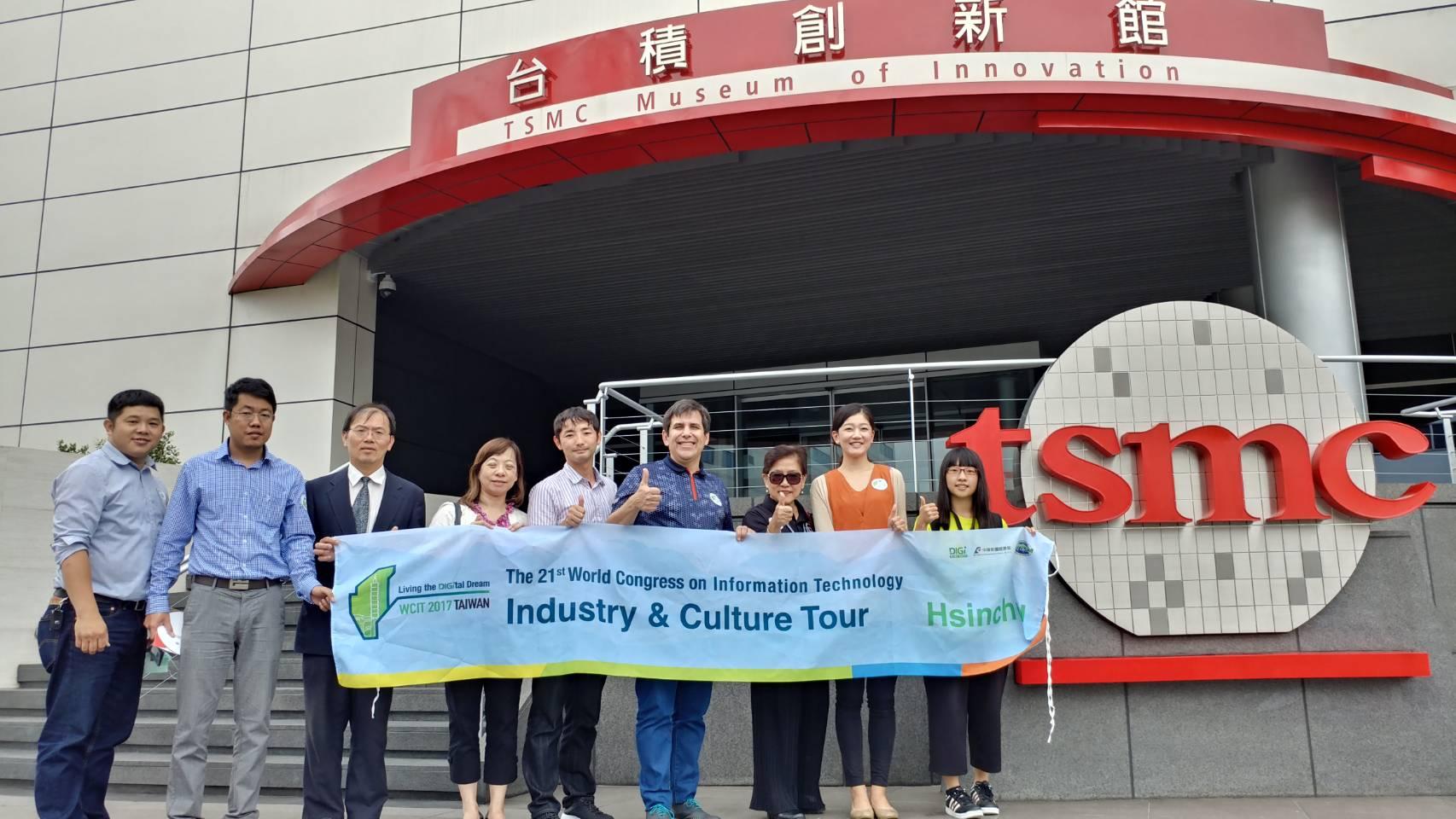 2017 WCIT 8都智慧城市讓世界驚豔臺灣的智能生活