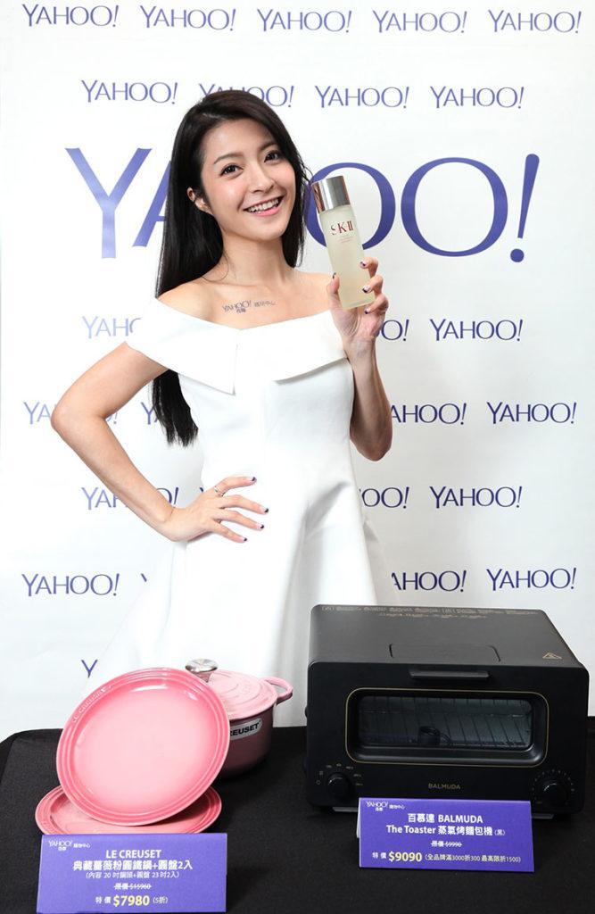 百慕達Balmuda The Toaster蒸汽烤麵包機與SK-II青春露