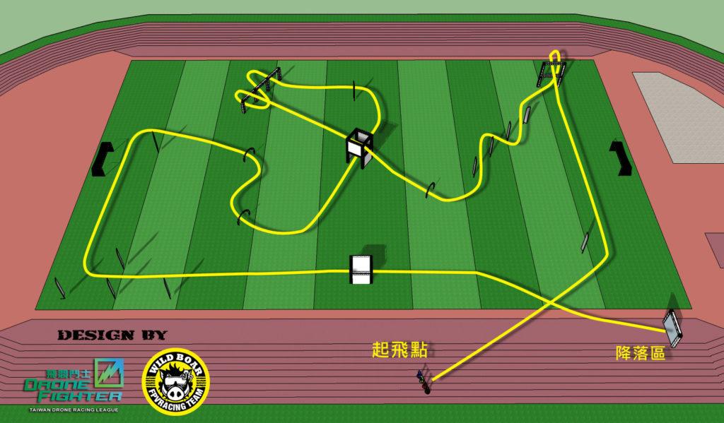 2017台灣國際競速無人機大賽賽道路線圖
