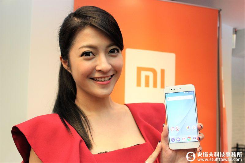 平價也有雙鏡頭手機 小米印度發表A1台灣會上市