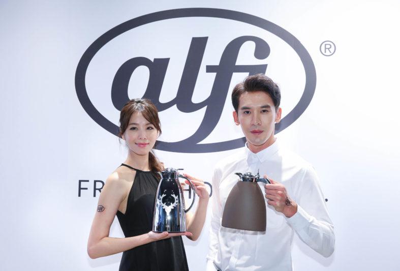 全球五星飯店愛用保溫瓶alfil,推出施華洛世奇水晶系列