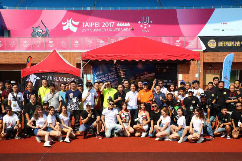 2017台灣國際競速無人機大賽大合照