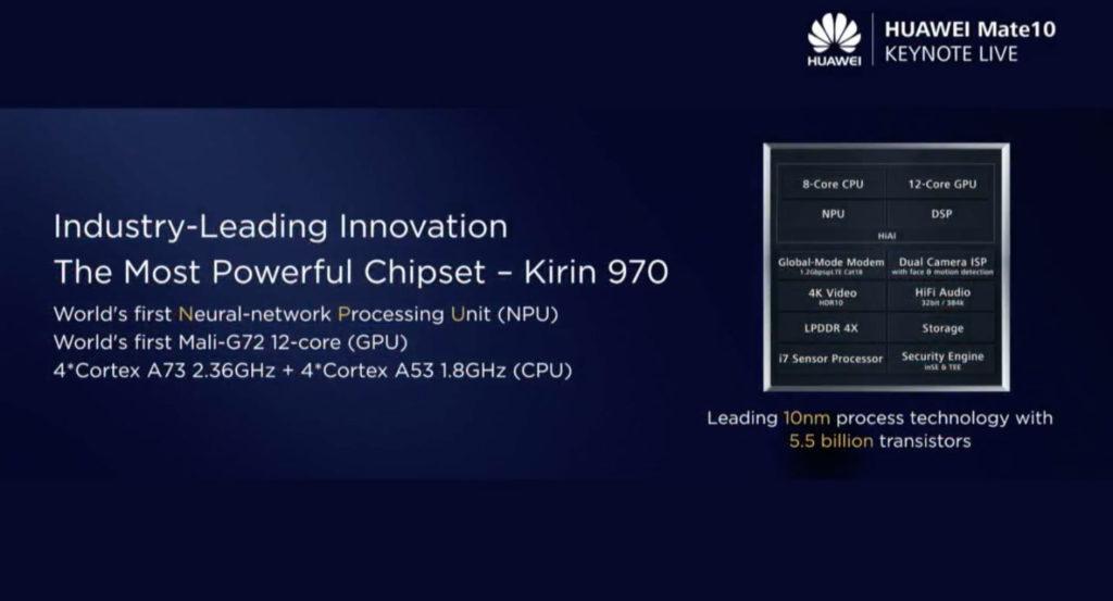 Huawei Mate 10系列Kirin 970處理器簡報