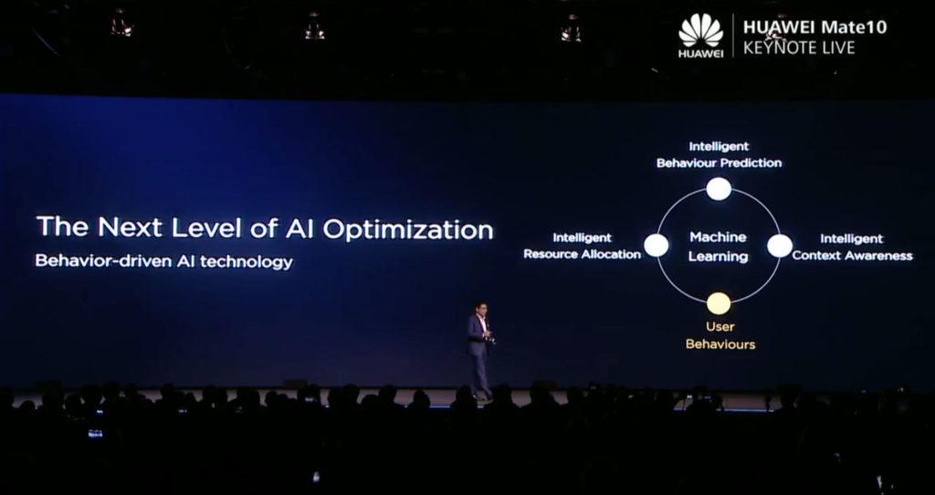 機器學習對Huawei Mate 10系列帶來的影響
