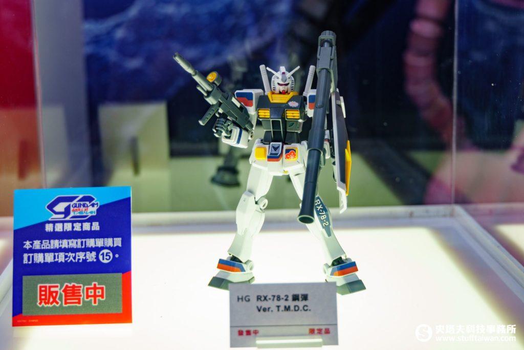HG RX-78-2鋼彈Ver. T.M.D.C.