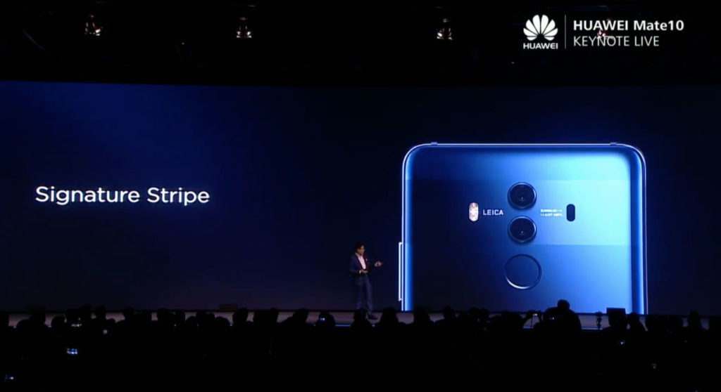 Huawei Mate 10系列雙鏡頭部分的Signature Stripe條紋設計