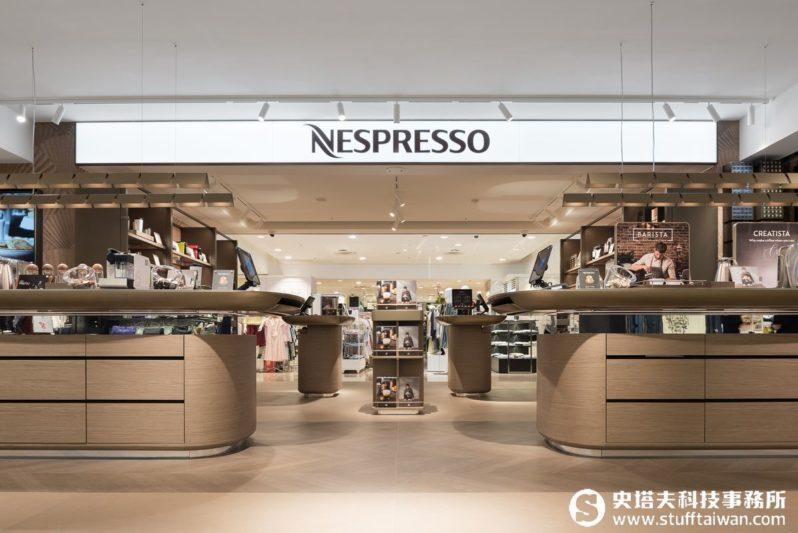 Nespresso將回收咖啡粉融入建材 來逛逛新型態的咖啡概念旗艦店