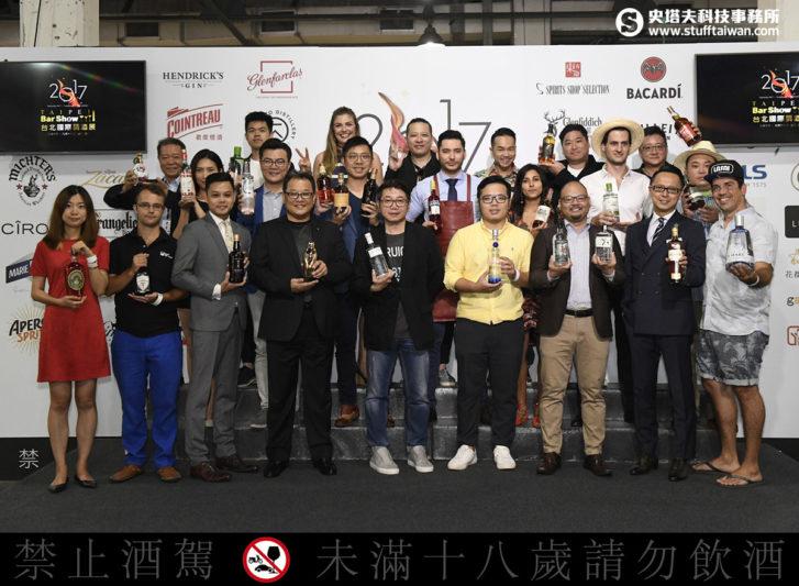 2017 Taipei Bar Show 正式開展
