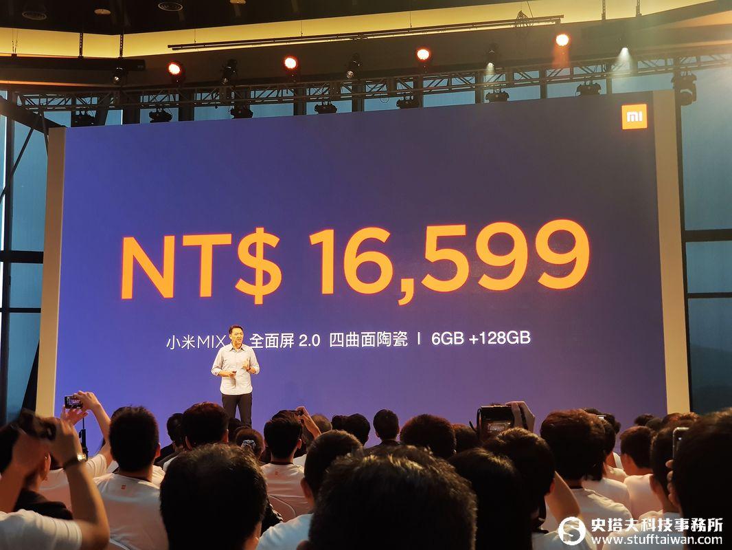 還比中國更便宜!10月24日小米MIX 2中午首賣