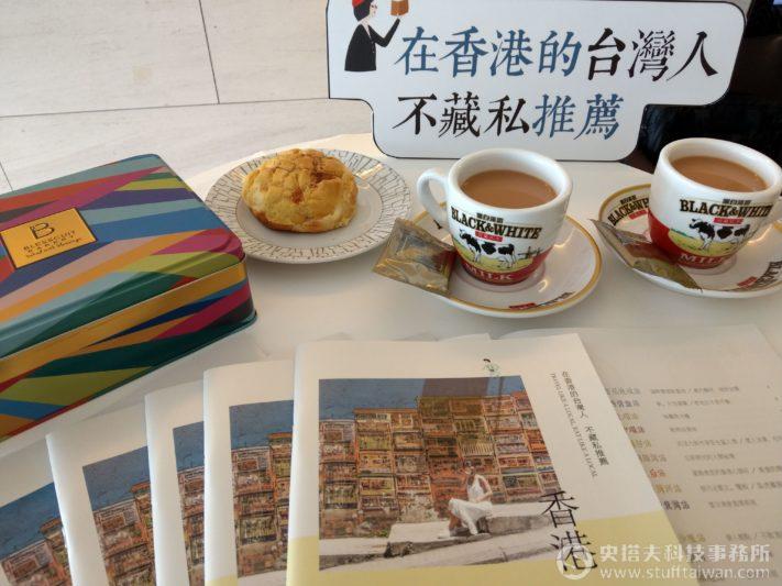 冬日香港旅行提案 別錯過這幾處私房景點
