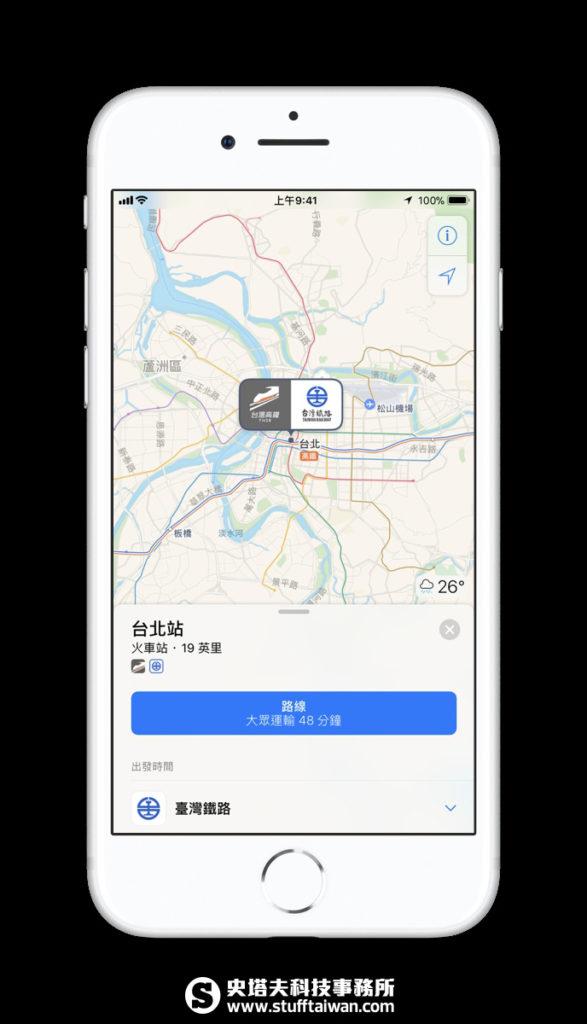 Apple地圖