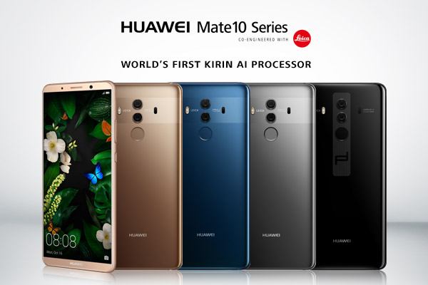 Huawei Mate 10系列旗艦機