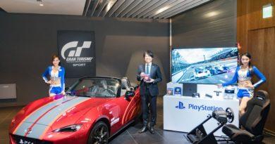 SIET宣布推出《Gran Turismo Sport》超級同捆組