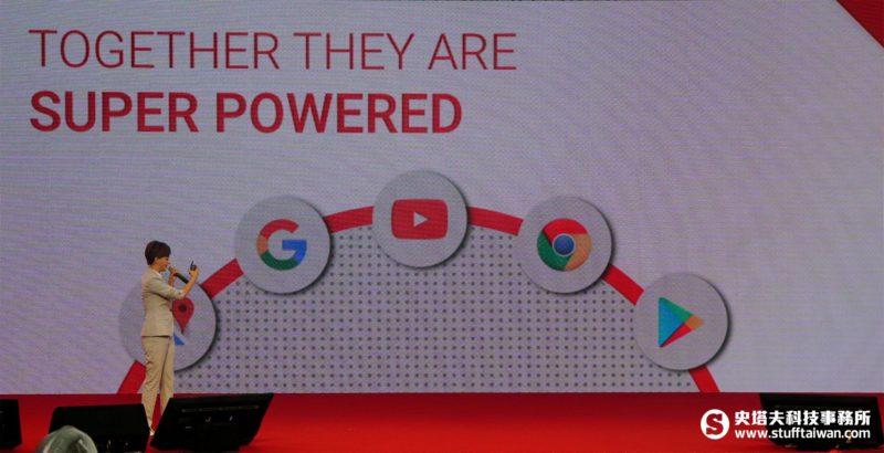 Google台灣業務副總經理葉揚宣布五大平台資料整合