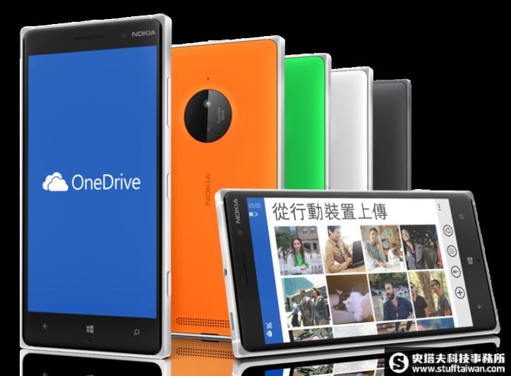 好險NOKIA被賣給別人!微軟高層發文給Windows Phone判了死刑