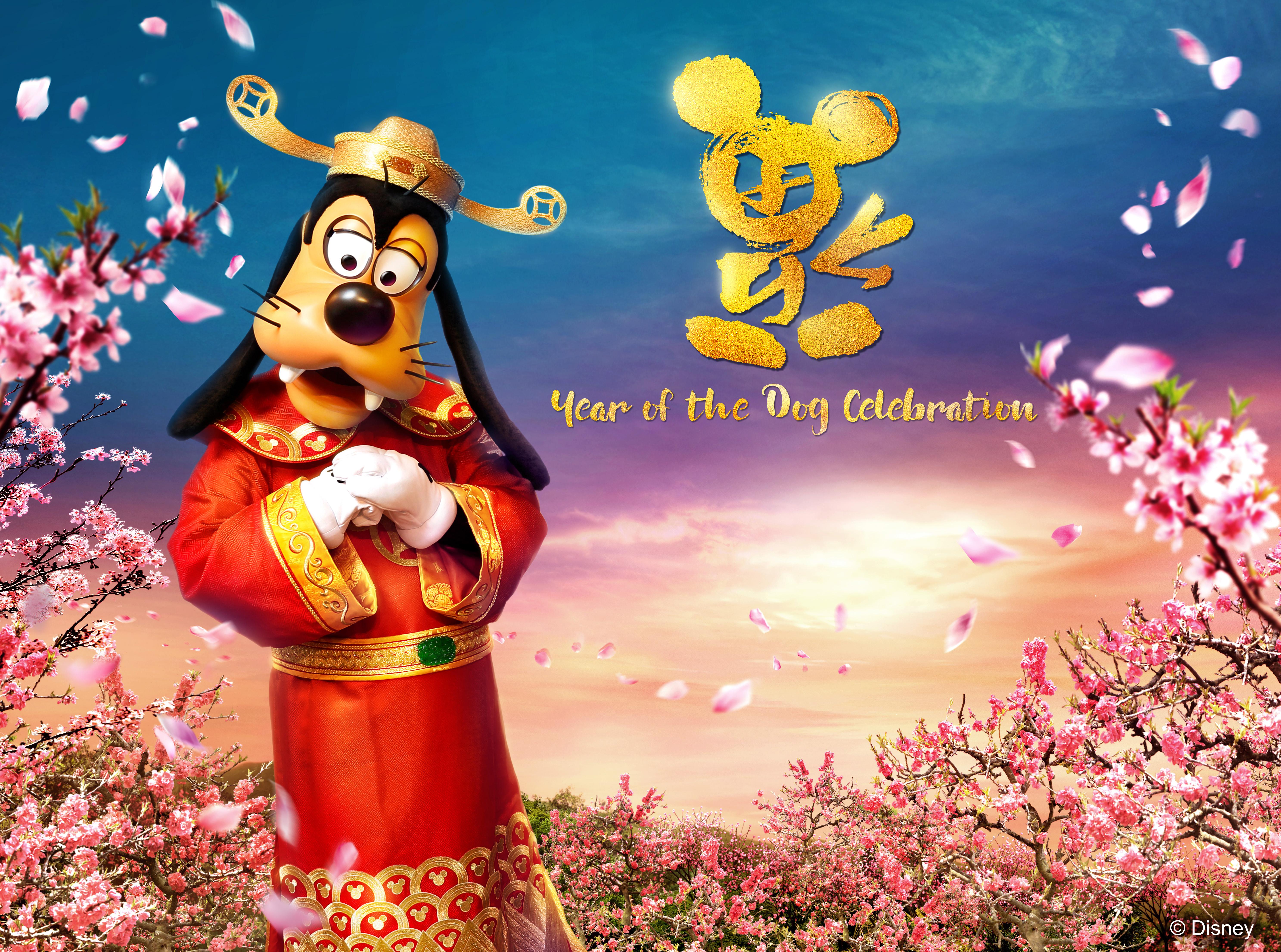 今年冬天一起到香港過最傳統的迪士尼聖誕