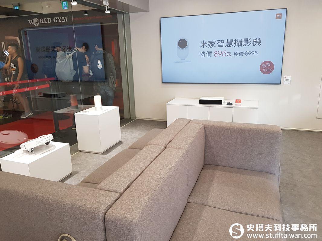 小米之家台中店來了!展開1折限量優惠、小米電視即將登台