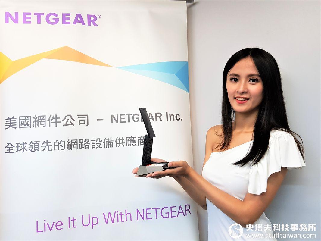 跟豬隊友說再見!NETGEAR Nighthawk AC1900雙頻無線USB網卡登場