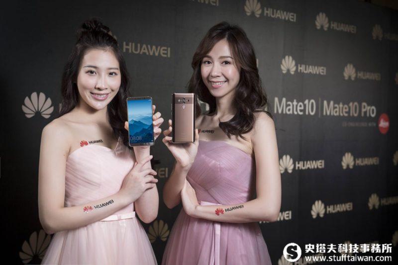 主打AI、能懂你的手機!HUAWEI Mate 10系列在台上市