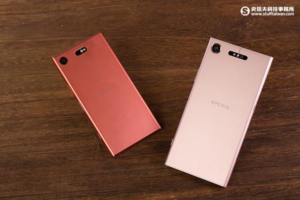 Sony Xperia XZ1&Xperia XZ1 Compact
