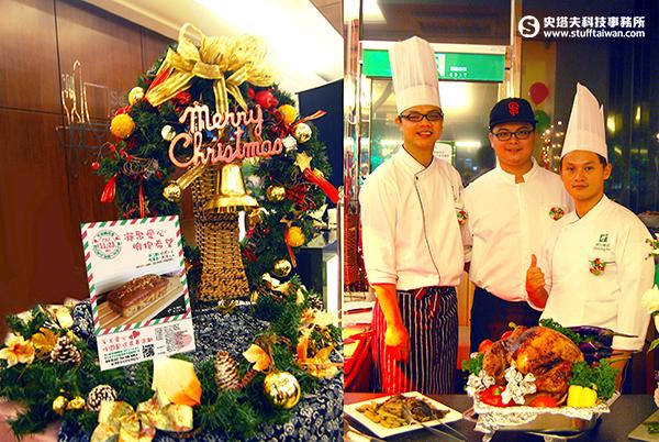 辦得比尾牙還熱鬧!台北假日飯店發起感恩節義賣活動