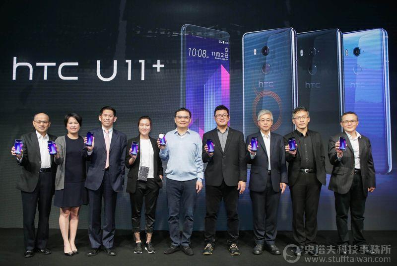 HTC U11+照片