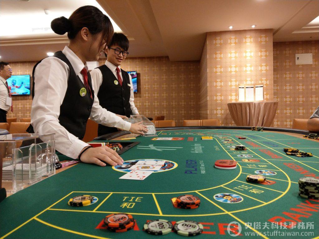 假日飯店主題遊戲娛樂廳