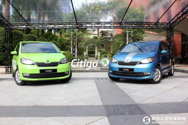 國產品牌注意!Škoda推出Citigo小改款入手只要49.9萬