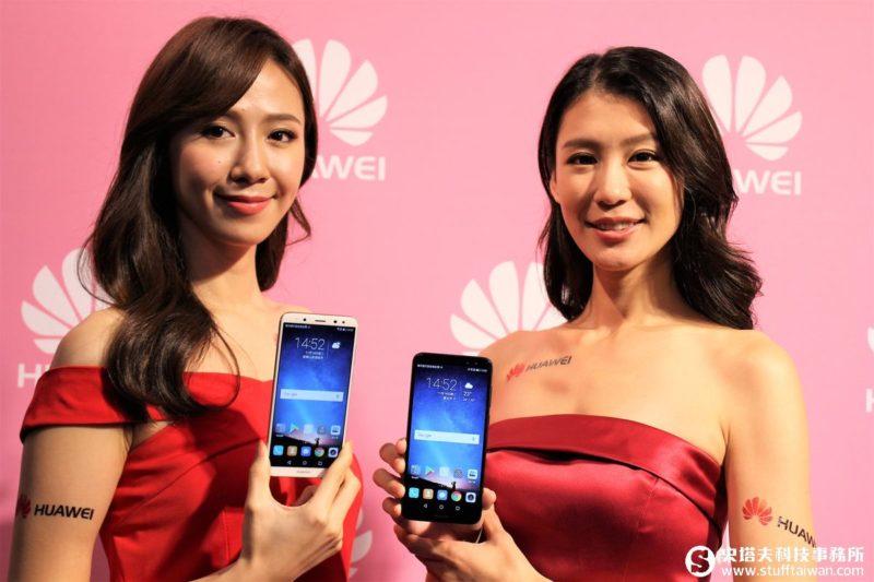 四鏡頭+全螢幕威不威?HUAWEI nova 2i自拍美機新上市