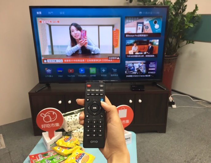 OVO與創業家兄弟合作讓電視盒在追劇的同時又能網購