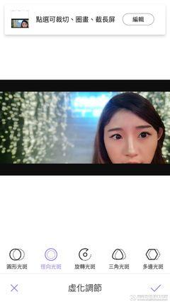 讓女孩兒拍得不要不要!電影級虛化效果美圖T8s在台上市