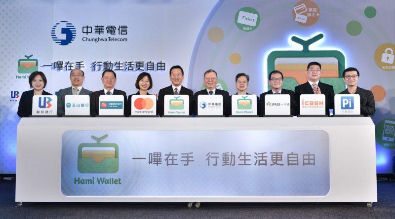 中華電信Hami Wallet活動大合照
