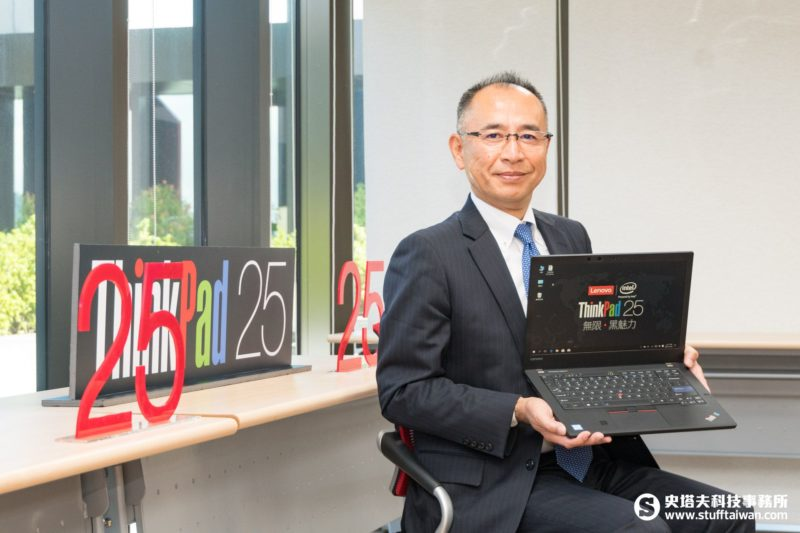 ThinkPad日本大和實驗室所長 橫田聰一先生
