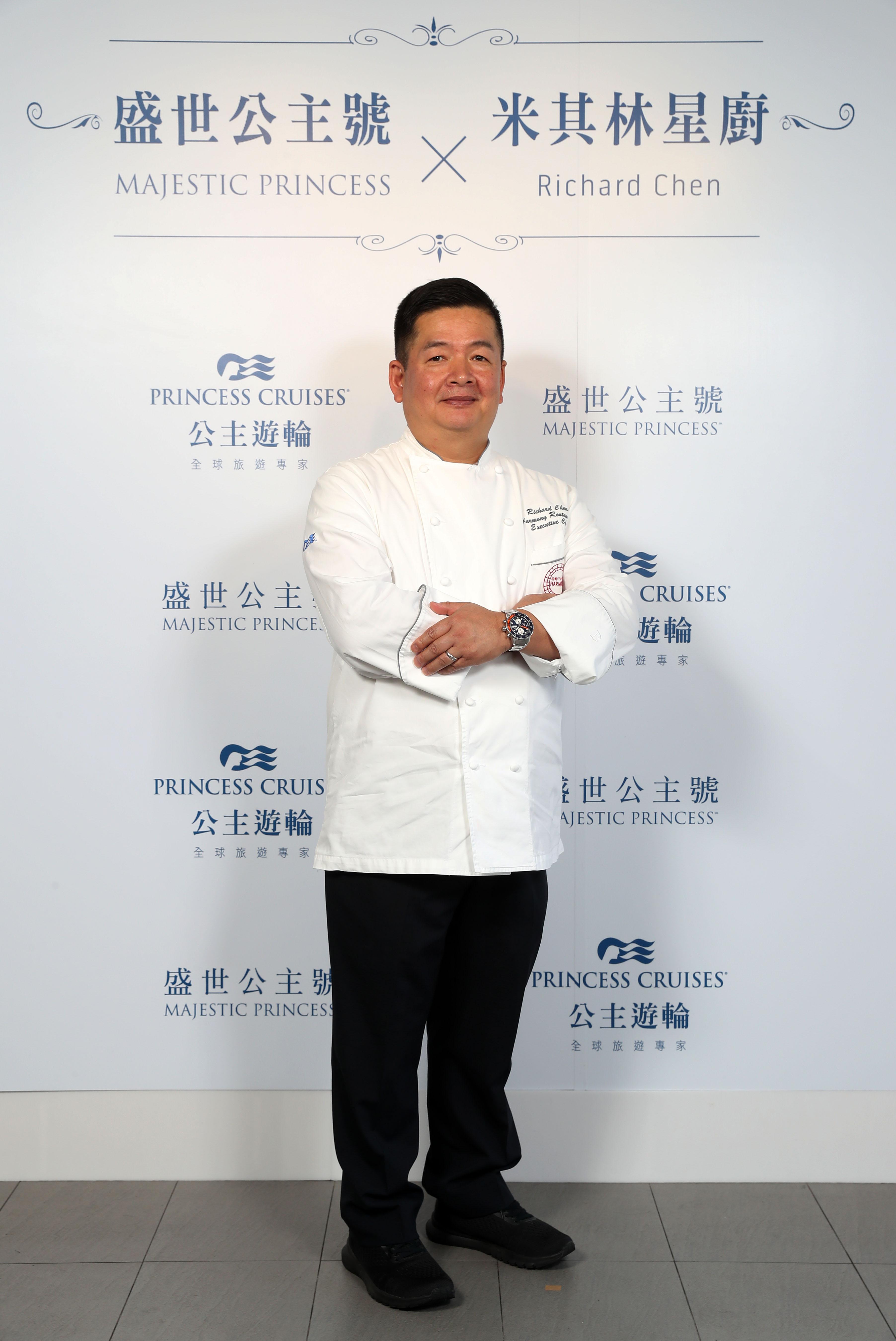 公主遊輪攜手台灣第一位米其林主廚與你從台灣出發