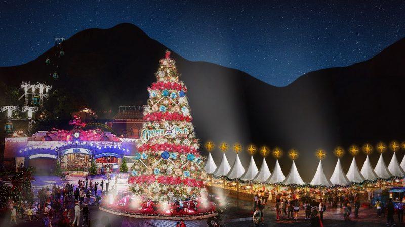 香港海洋公園聖誕城正式開園首次開放免費夜間入場