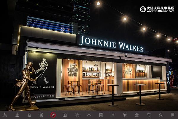 KEEP WALKING TAIWAN Bar