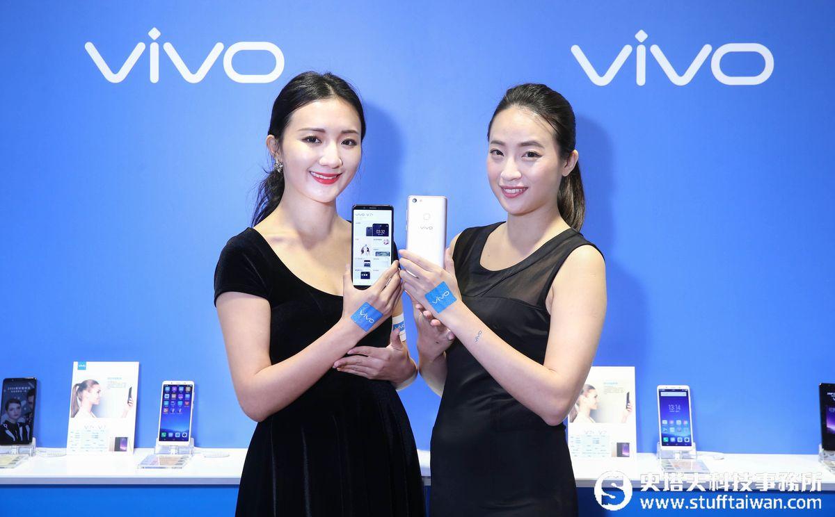 手機五虎捉對廝殺!vivo來台首波推出V7、V7+全面屏美顏機