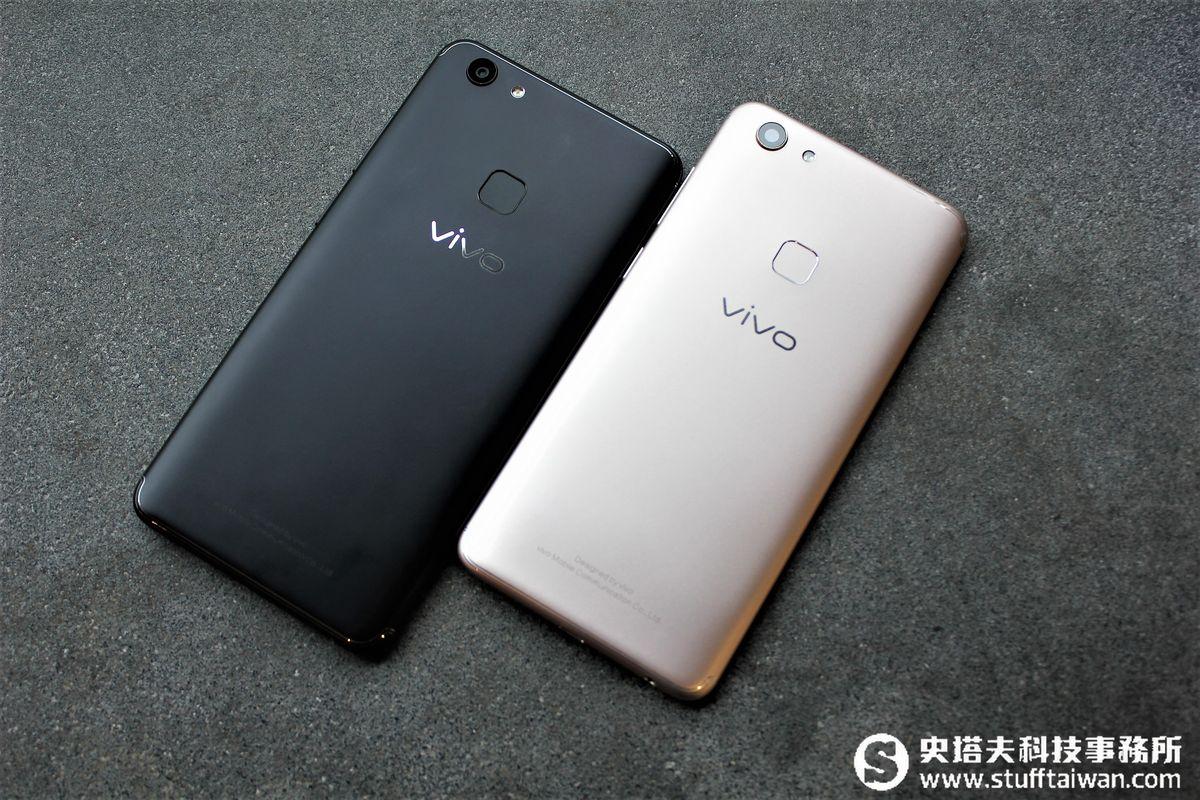 手機五虎大戰開打!vivo來台首波推出V7、V7+全面屏美顏機