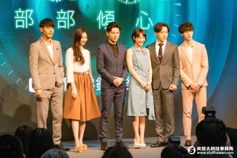 《1006的房客》演員左起黃騰浩、謝沛恩、李國毅、謝欣穎、坤達、許光漢