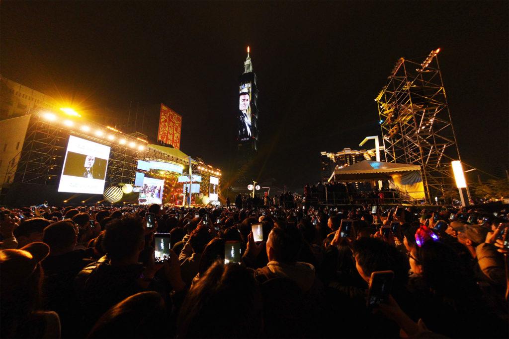 2018跨年《天堂M》與台北101解謎活動現場人潮