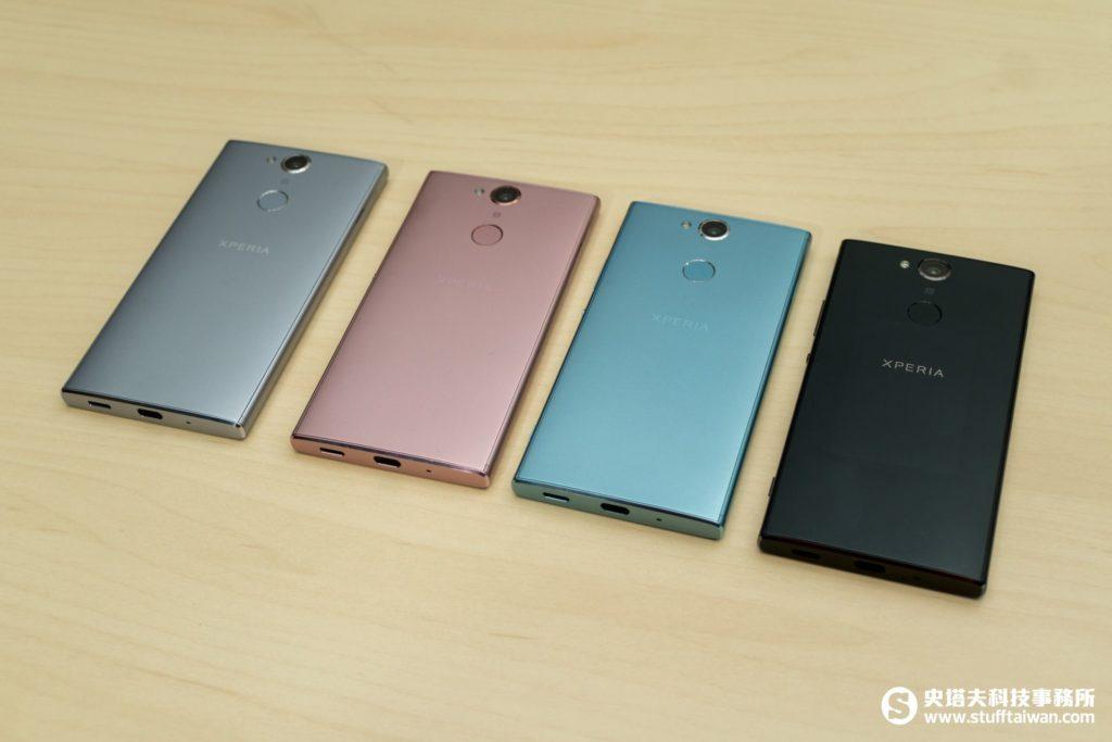 Sony Xperia XA2背面