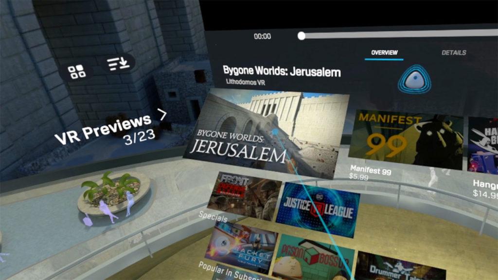 Viveport VR操作介面