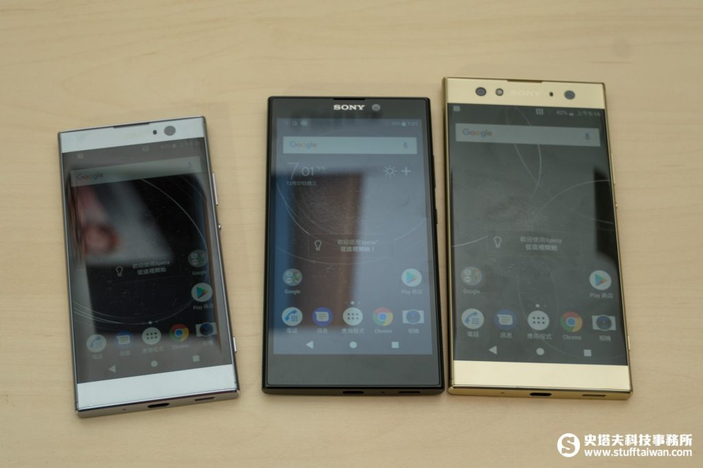 Sony Xperia XA2、L2、XA2 Ultra正面