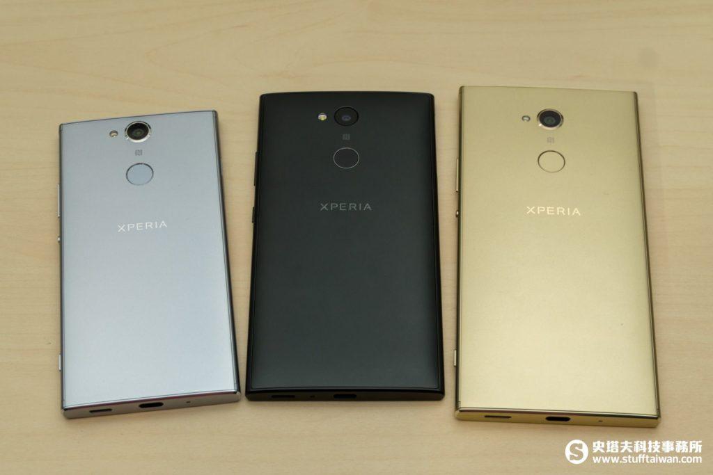 Sony Xperia XA2、L2、XA2 Ultra背面